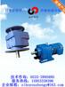 反应釜减速机机架搅拌器的生产与设计