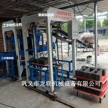河南龙联砖机厂家3-15混凝土预制块植草护坡水泥砖机设备图片
