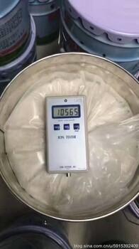 香港汗蒸房材料厂家批发-汗蒸房材料价格