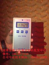 電采暖專用加熱材料之電熱膜圖片
