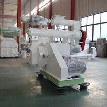 颗粒饲料机报价环模制粒机设备厂家畜禽造粒机械