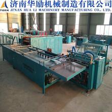 河南编织袋机器设备生产厂家全自动切缝印一体机图片