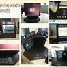 银行整理设备集线宝