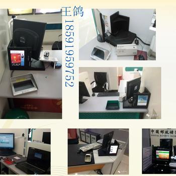 厂家各大银行柜台线路整理柜台集线设备