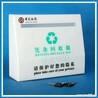 供應銀行專用涉成華陽HY新款廢棄憑條回收箱可定制LOGO尺寸形狀