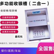 多功能收银槽HY-10A密码键盘对讲机无缝焊接槽体双向对讲系统金融柜台的首选图片