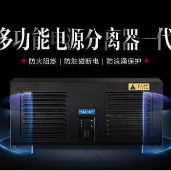 廠家直銷四川宜賓廣元涉成華陽HY-11B多功能集中盒電源分理器