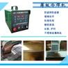冷焊机之薄板冷焊机之不锈钢焊机