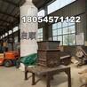 安徽动物油炼油锅设备寿命长
