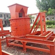 厂家供应立式破碎机煤粉碎机复合式破碎机石料粉碎机耐火材料破碎机石英石破碎机