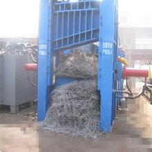 龙门式剪切机剪板机多功能废钢废铁剪切机废钢圆钢切割机废钢剪切机钢材龙门剪