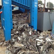 液压剪废钢铁剪切机大型液压龙门剪切机500吨龙门剪废钢剪切机