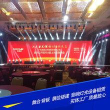 大型活动策划灯光音响LED显示屏出租各种活动礼仪庆典物料
