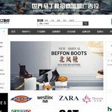 """很多品牌纷纷跟风出""""马丁款""""的鞋子,当然,通常意义上我们指的马丁鞋"""
