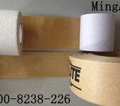 牛皮纸胶带规格可定制厦门透明封箱胶带厂
