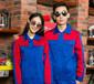 德懋精品生产环卫服、工程服、工作服、特殊防静电服、厂服、劳保服等生产与设计
