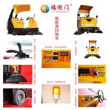 电动扫地车生产厂家告诉你——电动扫地车如何保养