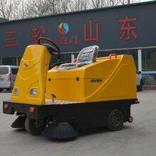电动扫地车制造供应商为您简介电动扫地车