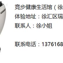 大腿也能按摩到的按摩椅督洋C682按摩椅折扣店