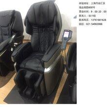 日本4D机芯富士870多功能按摩椅徐汇最大展示厅