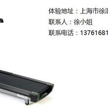 锐步TT3.0/TT1.0上海锐步跑步机专卖店上海