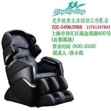 督洋按摩椅TC700怎么样好用么?