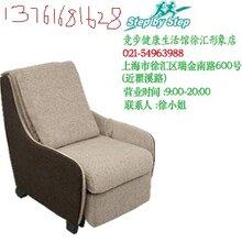 松下沙发按摩椅EP-MS41松下按摩椅专卖店