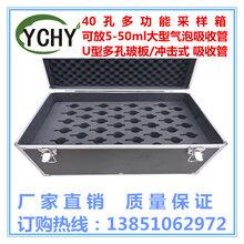 多功能采样箱吸收管采样箱10mll大型气泡吸收管环境检测箱吸收管箱图片