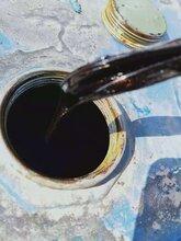 液体古马隆树脂防水涂料专用树脂江苏厂家直供图片