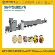 全球///專供自動化速食面/公仔面/干脆面/小型方便面生產線設備圖片