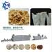 呼瑪縣大豆組織大白設備生產線mt70型組織蛋白膨化機廠家