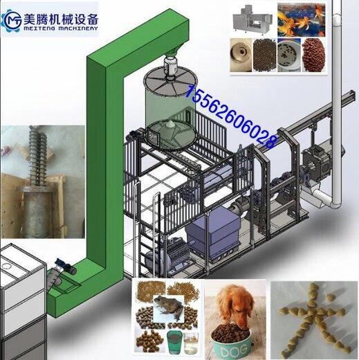 廊坊市寵物狗糧設備MT95型膨化魚飼料生產線設備廠家