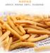 出口泰國網紅蟹味粒蝦條薯條膨化零食生產線設備廠家