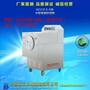 电磁炒货机许昌智工汇保专业制造厂家直销,DCCZ5-5电磁炒货机图片