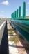 乡村路护栏,波形护栏板多少钱一米