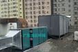 國云塑膠廢氣凈化設備有效凈化塑膠臭氣