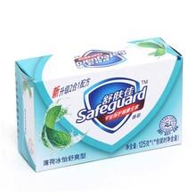 广州优质舒肤佳香皂批发供应商走全国市场货到付款质量保证图片