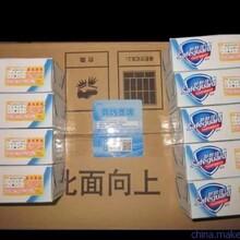 汕头劳保舒肤佳香皂批发随机定做加工厂家图片