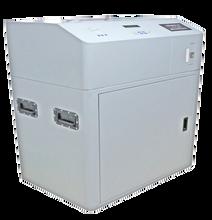 中超伟业消磁粉碎一体机ZC-XCFS内腔尺寸16×4×27cm可同时支持两块硬盘信息安全