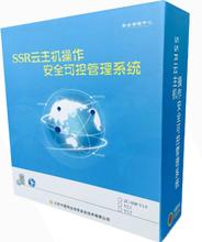 中超伟业SSR服务器安全加固软件ZC-SSR1.0