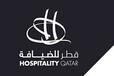 2019年卡塔尔酒店展(总代)