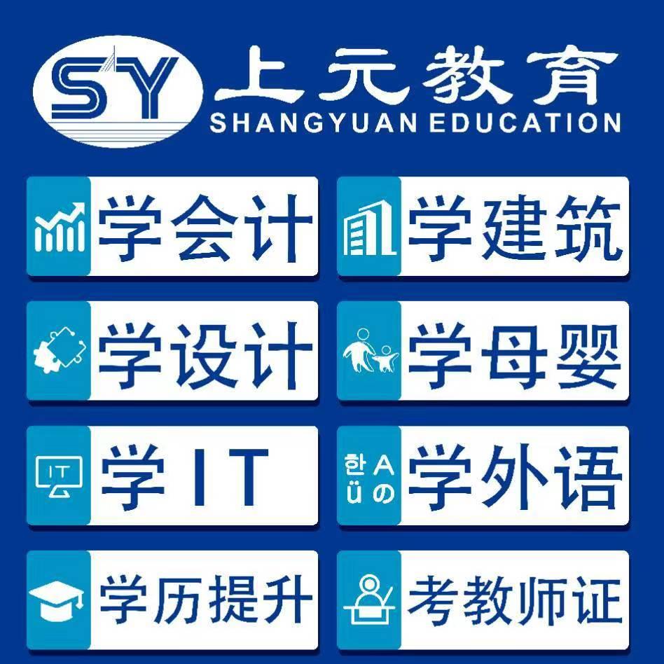 江阴英语零基础学习哪个培训机构比较好?