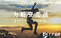 江阴人力资源考证+实操培训南京大学讲师现场授课