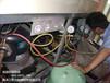 哈爾濱地源熱泵壓縮機維修