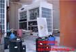 哈爾濱清華同方空氣源熱泵維修保養
