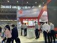 2020第五届武汉国际电子技术博览会图片