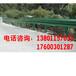 双波护栏板价格厂家直销防撞栏公路防护立柱防阻块