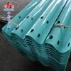 苏州波形护栏板厂家定做多种样式双波护栏板有施工队