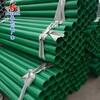 苏州喷塑护栏板厂家两波护栏板定做厂家直销防撞设施配件