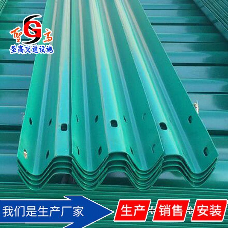 安庆防撞设施配件喷塑护栏板采购